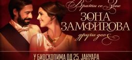 """Film """"Zona Zamfirova"""" u bioskopu Zvezda u Boru"""