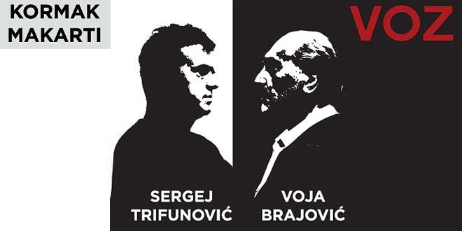 """Photo of Predstava """"Voz"""" u Boru"""