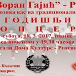 """Godišnji koncert KUD """"Zoran Gajić"""" iz Rgotine"""