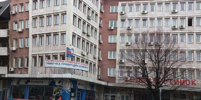 Photo of Okrugli sto PRIVREDNICI PITAJU – INSPEKTORI ODGOVARAJU
