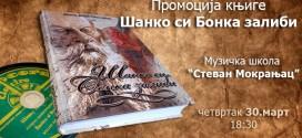 """Promocija knjige """"Šanko si Bonka zalibi"""" u Zaječaru -Ne propustite priču o tragičnoj ljubavi Šanka i Bonke!"""