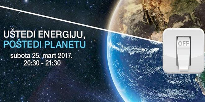 Sat za našu planetu! Ugasite svetla!