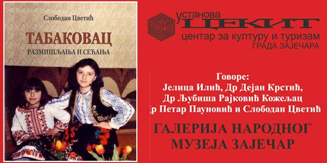 Zaječar: Promocija knjige Tabakovac -razmišljanja i sećanja