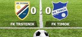 Timok doneo bod iz Trstenika -Junak utakmice golman Lilić