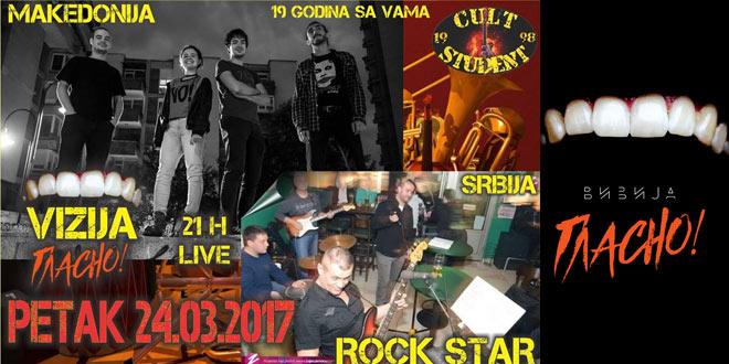 Makedonski sastav Vizija u Boru