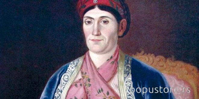Na današnji dan 1845. -GRČKE NOVINE PISALE O ČUČUK STANI