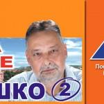 Bosko-Nicic--12.-april-2017
