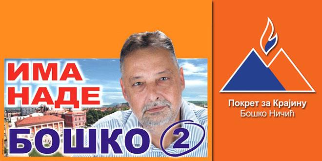Pokret za Krajinu -Boško Ničić traži od OEBS-a i organizacije CRTA da pošalju posmatrače i kontrolore