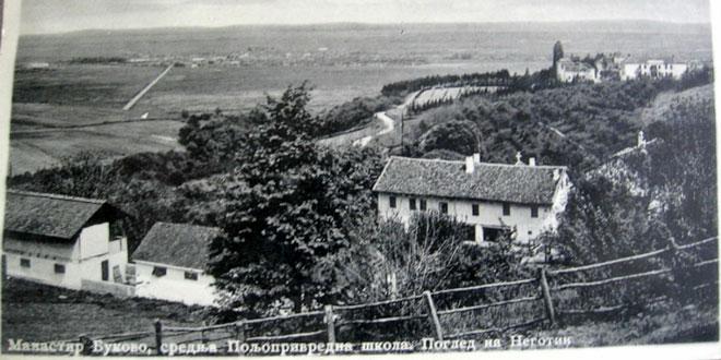 Dogodilo se u aprilu 1891. u Timočkoj krajini -Položen kamen temeljac za Vinodeljsko -voćarsku školu u Bukovu