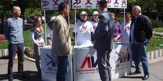 Dr Ivan Čikarić:  Jedan dinar uložen u sport je tri dinara manje uloženo u lečenje