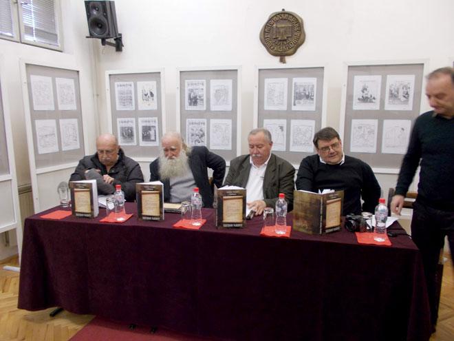 """Photo of Održana promocija knjige """"Poštovani Rajkoviću"""" u Istorijskom arhivu"""