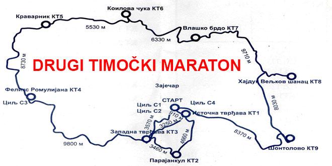 """OPSD """"Dragan Radosavljević"""" poziva volontere za učešće u """"Timočkom maratonu"""""""
