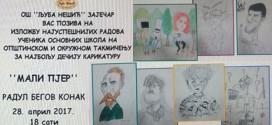 """Najbolja dečija karikatura """"Mali Pjer"""": U Zaječaru izložba najuspešnijih radova osnovaca"""