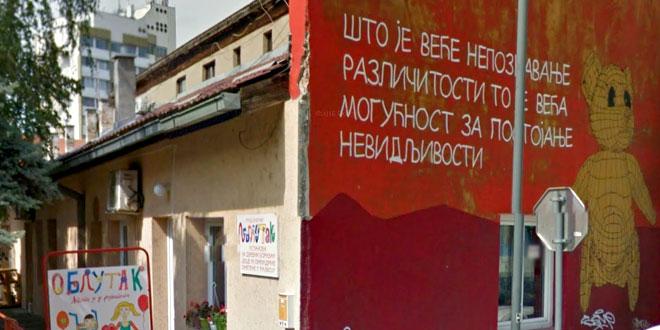 Humanitarna prodaja radova na Trgu -SAV PRIHOD NAMENJEN DECI IZ OBLUTKA