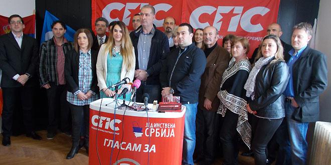 Photo of Predstavljen program Koalicije Ivica Dačić -SPS- JS: Racionalno i transparentno trošenje budžetskih sredstava, manji broj plaćenih funkcionera…