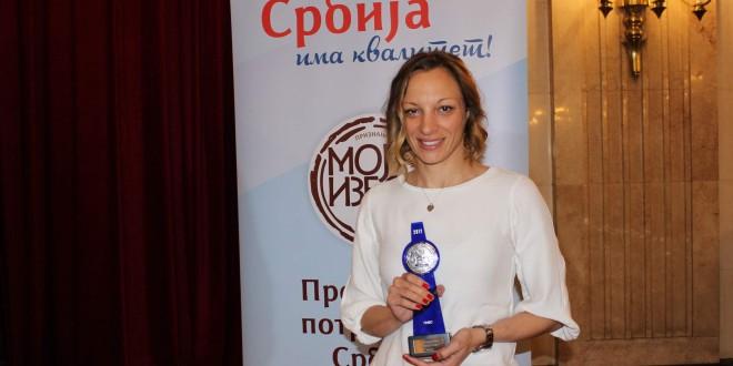 Potrošači su ponovo izabrali – Zaječarsko pivo omiljeno u Srbiji