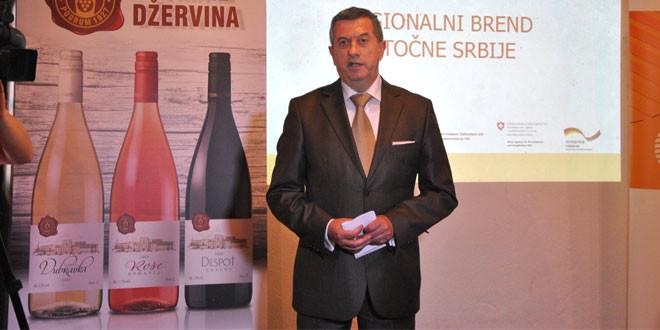 "Raspisan nagradni konkurs za logo regionalnog brenda istočne Srbije ""Balcanica Superior"""