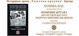 """U arhivu promocija knjige """"Pomenik žrtava Drugog svetskog rata područja opštine Knjaževac"""""""