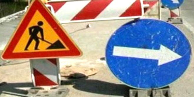 Sutra počinju radovi na putu Grljan -Avramica! Evo alternativnog putnog pravca…