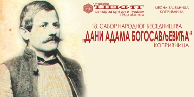 """Sabor narodnog besedništva """"Dani Adama Bogosavljevića"""" u subotu u Koprivnici"""