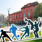 Sport-Grad-Zajecar