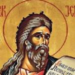 Sveti-JEREMIJA