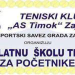 TENIS--AS-klub-TIMOK