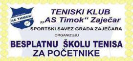 AS TIMOK ZAJEČAR: U okviru Sportskih igara mladih upis u besplatnu školu tenisa!