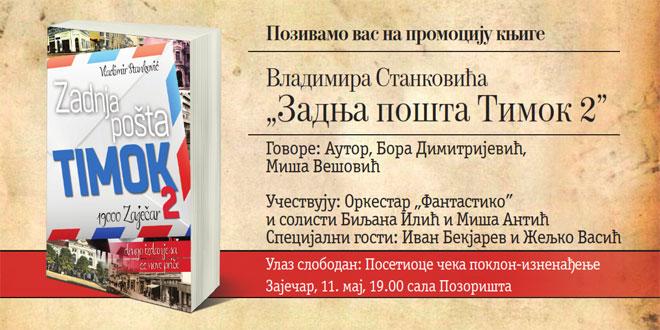"""Promocija knjige """"Zadnja pošta Timok 2″ sa specijalnim gostima!"""