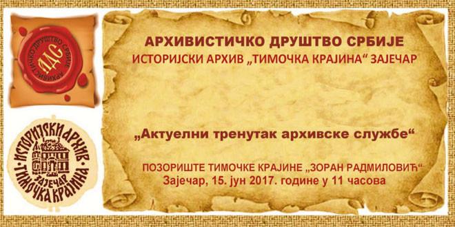 """Seminar u Zaječaru """"Aktuelni trenutak arhivske službe"""""""