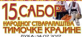 Sabor narodnog stvaralaštva Timočke krajine u petak, 14. jula
