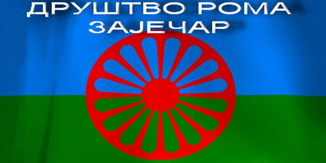 Omladinski odbor Društva Roma organizuje akciju za sve srednjoškolce