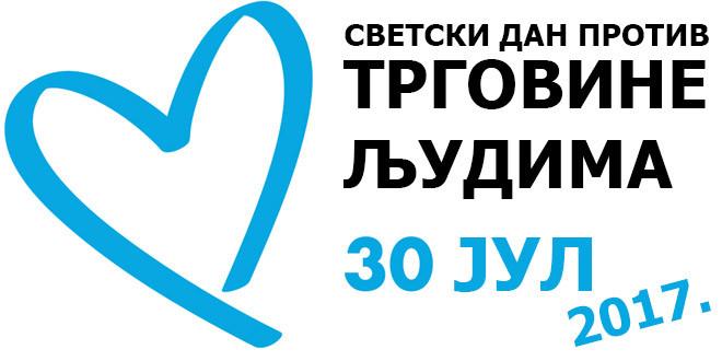 Svetski dan borbe protiv trgovine ljudima biće obeležen i u Zaječaru
