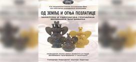 Grnčarske majstorije Velimira Đorđevića u galeriji Narodnog muzeja u Zaječaru