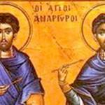 Danas je letnji praznik svetaca koji su lečili DODIROM: Vernici slave Svetog Kozmu i Damjana!