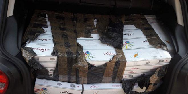 Kladovljanin krijumčario 1.470 paklica cigareta