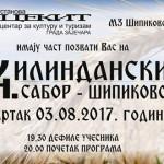 Ilindanski-sabor-sipikovo-naslovna