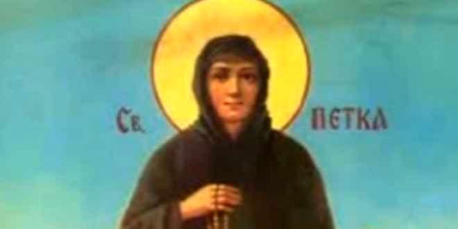 SRBI JE POŠTUJU IAKO NJEN DAN NIJE CRVENO SLOVO: Danas se obeležava praznik Svete Petke Trnove