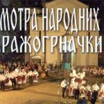 Vrazogrnacki-tocak