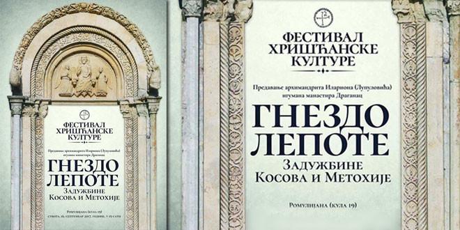 "Predavanje ""Gnezdo lepote ZADUŽBINE KOSOVA I METOHIJE"" sutra, 16. septembra na Romulijani"