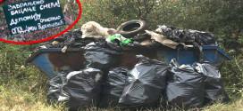 """Uspešan vikend za ZAJEČARSKE PLANINARE -Uklonjena divlja deponija kod """"Kazamata"""""""