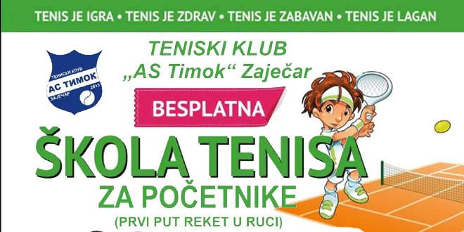 AS Timok u Zaječaru organizuje BESPLATAN jednomesečni kurs tenisa za početnike