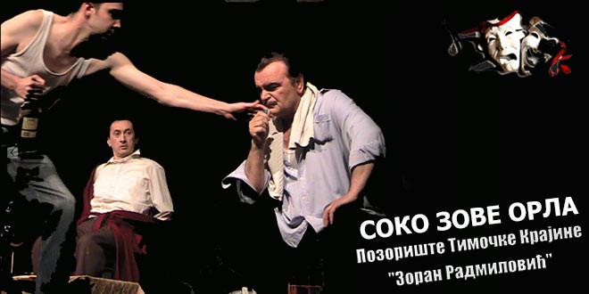 "Predstava ""Soko zove orla"" večeras u zaječarskom pozorištu"