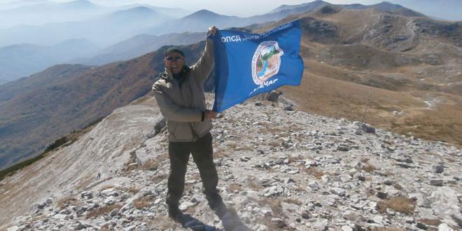 Uspešan vikend za zaječarske planinare -Žika Branković osvojio najviši vrh planine Jakupica u Makedoniji