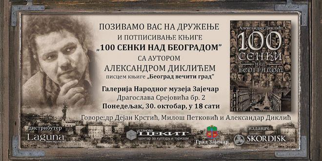 """Druženje sa Aleksandrom Diklićem i potpisivanje knjige """"100 senki nad Beogradom"""" danas u Zaječaru"""