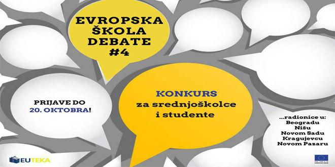 "Otvoren konkurs za polaznike ""Evropske škole debate"" -Na konkurs se mogu prijaviti srednjoškolci i studenti"