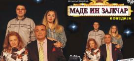 """Hit komedija """"Made in Zaječar"""" 22. maja u zaječarskom pozorištu"""