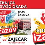 Zajecar-vs-Pirot-2