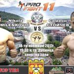 Bojan-Andrejic---Fight-019