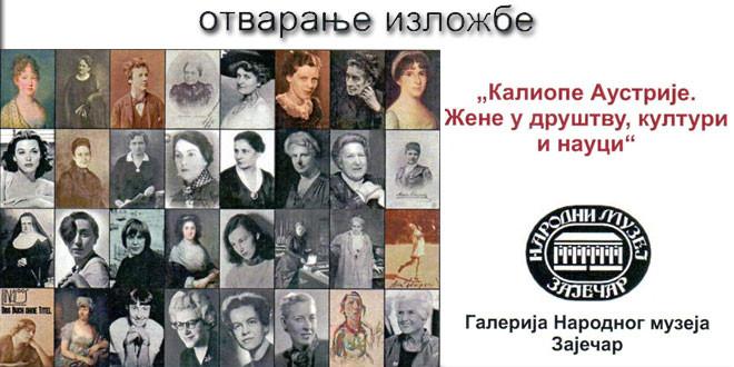 """Izložba """"Kaliope  Austrije. Žene u društvu, kulturi i nauci"""" u sredu u Zaječaru"""